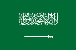الروليت في المملكة السعودية